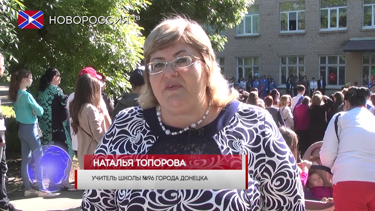 Для охраны порядка в день последнего звонка привлечено более 1000 сотрудников МВД ДНР