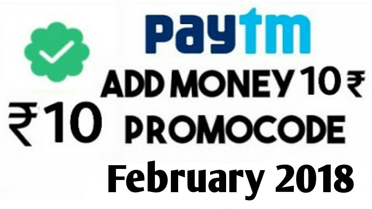 Paytm discount coupon code 2018