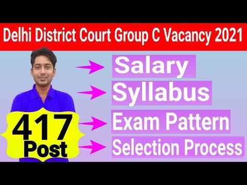 Delhi District Court Group C Recruitment 2021 | DDC Group C Syllabus |DDC Gr C Exam Pattern| Salary