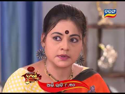 Durga | 20 April 2018 | Promo | Odia Serial - TarangTV