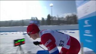 Универсиада 2019. Лыжные гонки. Индивидуальная гонка, классический стиль, 10 км, юноши