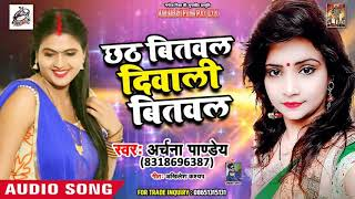- - Hit Bhojpuri Song 2019
