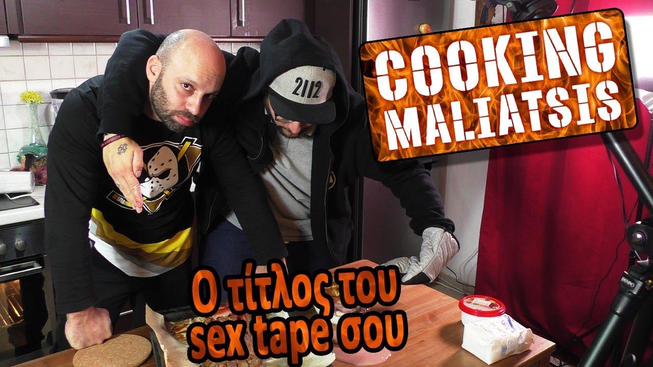 Cooking Maliatsis - 116 - Ο τιτλος του $eΧ tape σου