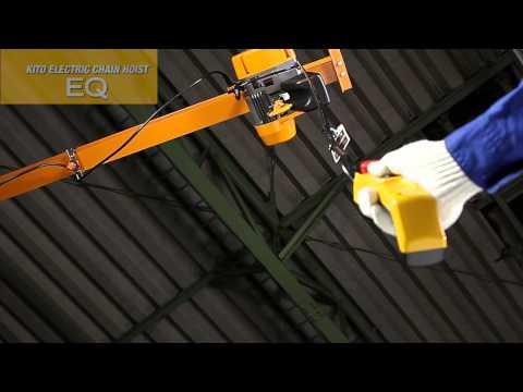 Kito Electric Chain Hoist EQ at a glance