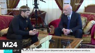 Смотреть видео Директор ФСИН освобожден от должности – СМИ - Москва 24 онлайн