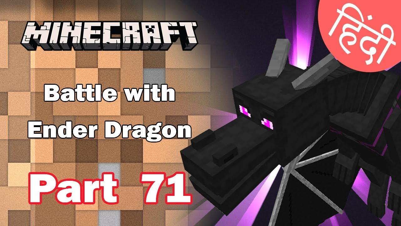 Part 71 – Battle With Ender Dragon – Minecraft PE | in Hindi | BlackClue Gaming