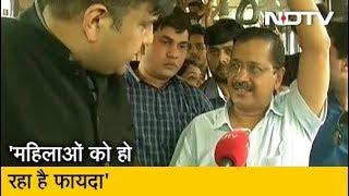 Delhi सरकार के अच्छे काम पर राजनीति नहीं करनी चाहिए - Arvind Kejriwal
