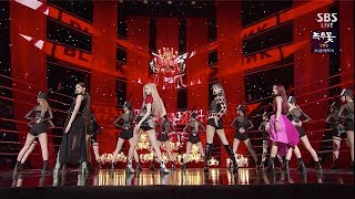 BLACKPINK Kill This Love 0414 SBS Inkigayo