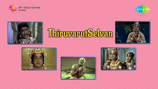 Thiruvarutselvar | Aadhi Sivan song