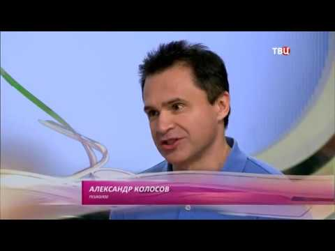 ОТ КАКИХ ЖЕНЩИН УБЕГАЮТ МУЖЧИНЫ Александр Колосов
