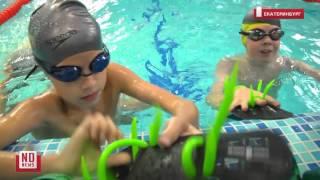 Здоровые каникулы: как научить ребенка плавать