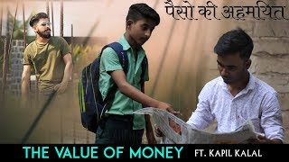 The Value Of Fathers Money  ft. Kapil Kalal   Life Lesson Short Film 2019   पैसों की अहमियत? 