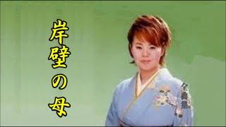 亜矢嬢が名曲を唄います。名曲シリーズ 第28弾 Youtubeから借用した、カ...
