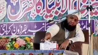 Anas younus New Mehfil e Hamd o Naat In Karachi Complete Program 2019 (We And Islam)