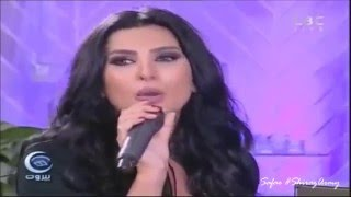 SHIRAZ - BBeirut Layali Ramadan / شيراز - ببيروت ليالي رمضان