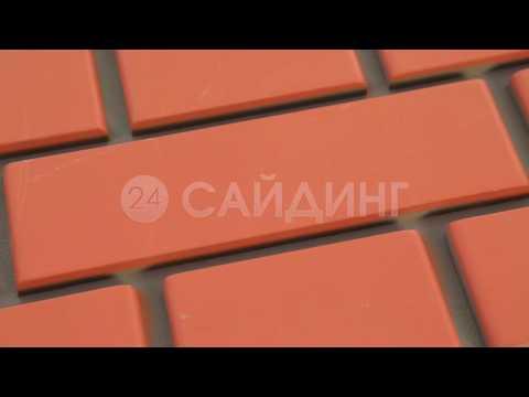 Продажа кирпича в москве по доступной стоимости. В нашем магазине вы можете купить кирпич с доставкой по москве и области. Сделать заказ.