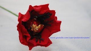 Маки из конфет. Цветы из бумаги. DIY paper poppy(Как сделать цветок полевой красный мак из конфеты и креповой (гофрированной бумаги).Цветы и бутоны мака..., 2014-10-27T08:21:08.000Z)