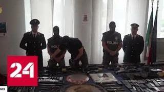В Италии продолжаются поиски сообщников украинских неонацистов - Россия 24