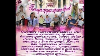 """ГРУППА """"БЕРУР"""" В  СИНАГОГЕ В СУККОТ 2016 СИНАГОГА """"МОРЕШЕТ ИУДЕЙ КАВКАЗ"""""""