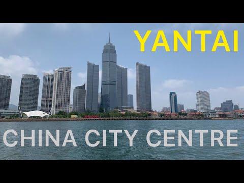 CHINA CITY CENTRE || BEAUTIFUL SEAVIEW || SUMMER IN CHINA || YANTAI SHANDONG PROVINCE||