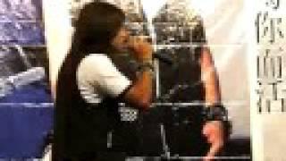 神木與瞳台中預購簽唱會--武裝的薔薇【20080810 中友百貨】