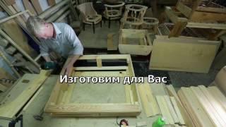 Мягкая мебель на заказ(, 2017-02-02T19:45:26.000Z)