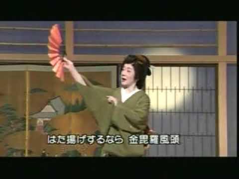長崎ぶらぶら節  三浦布美子  UPA 0017