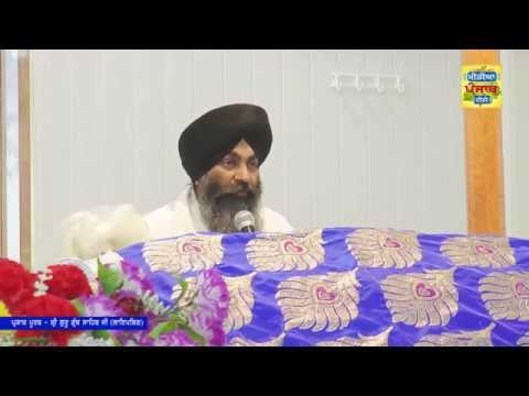 SHRI GURU GRANTH SAHEB JI Prakash Purab 080914 Leipzig,Germany (Media Punjab TV)