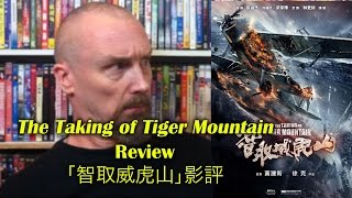 The Taking of Tiger Mountain/智取威虎山 Movie Review