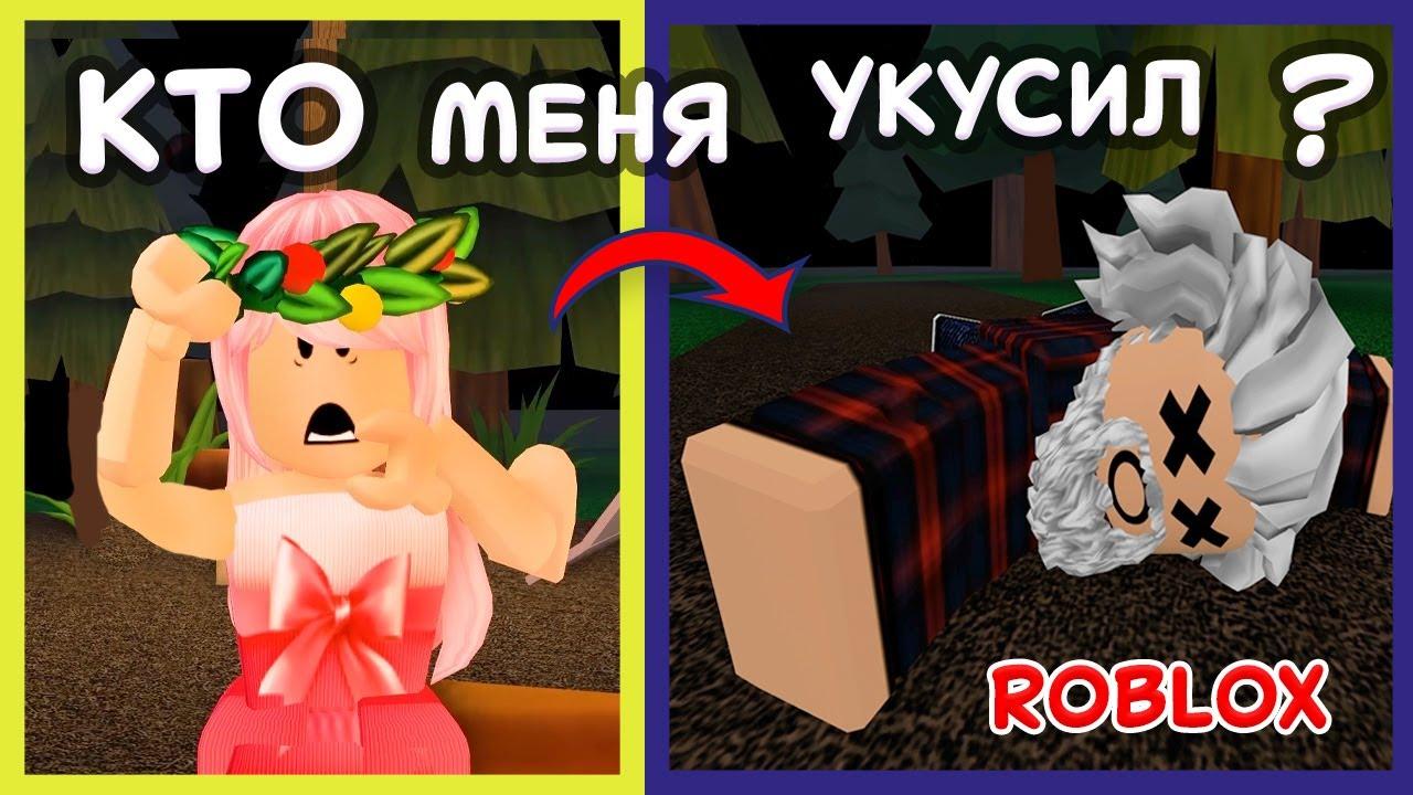 Роблокс игра SPIDER  🕷🕸 Это вам не свинка PIGGY 😅   Бабушка Шошо игры ( roblox spider)