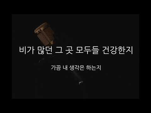 샘김 - Seattle (Acoustic MR)(Acoustic Inst)(Piano MR)
