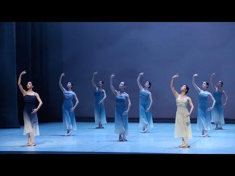 All Our Yesterdays - Ballette Von John Neumeier