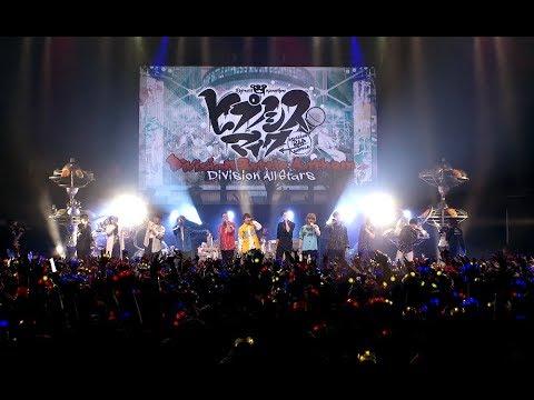 ヒプノシスマイク -Division Rap Battle- 2nd LIVEより「ヒプノシスマイク -Division Battle Anthem-」