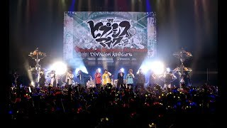ヒプノシスマイク -Division Rap Battle- 2nd LIVEより「ヒプノシスマイク -Division Battle Anthem-」 thumbnail