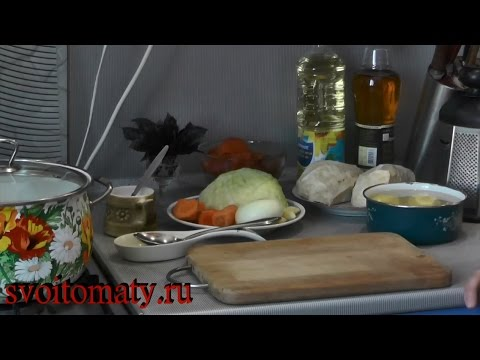 Суп-пюре из сельдерея - видео рецепт