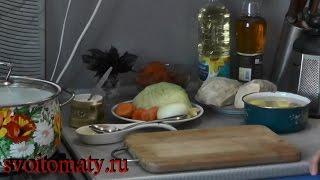 Суп с корневым сельдереем