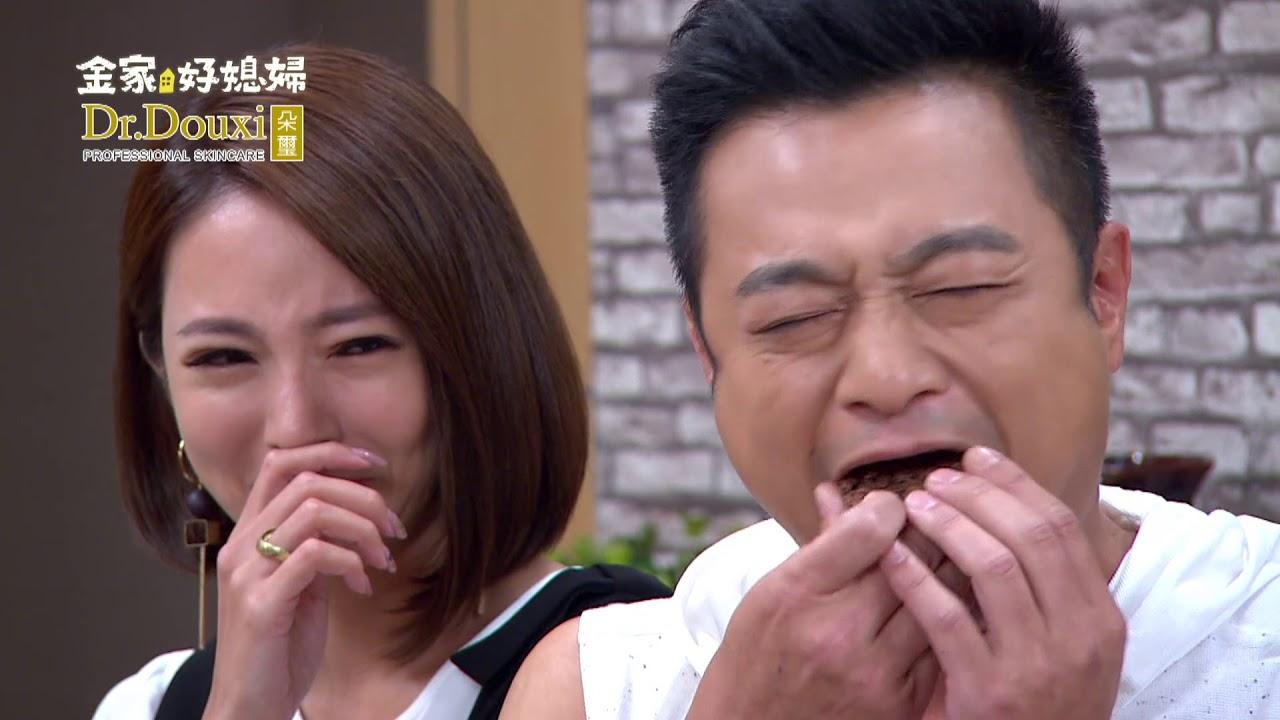金家好媳婦 第130集 100% Wife EP130【全】