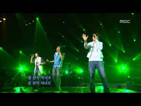 Soulstar - Forget you, 소울스타 - 잊을래, For You 20060713
