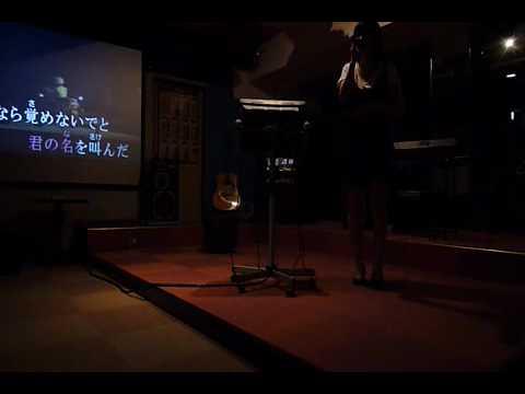 浜崎あゆみ/fated(karaoke)