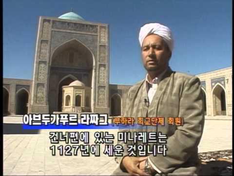 [다큐클래식] 아시아 음식문화 기행 4회-실크로드에서 만난 오아시스의 맛: 우즈베키스탄 / A Food Taste of Asia #4-Uzbekistan food