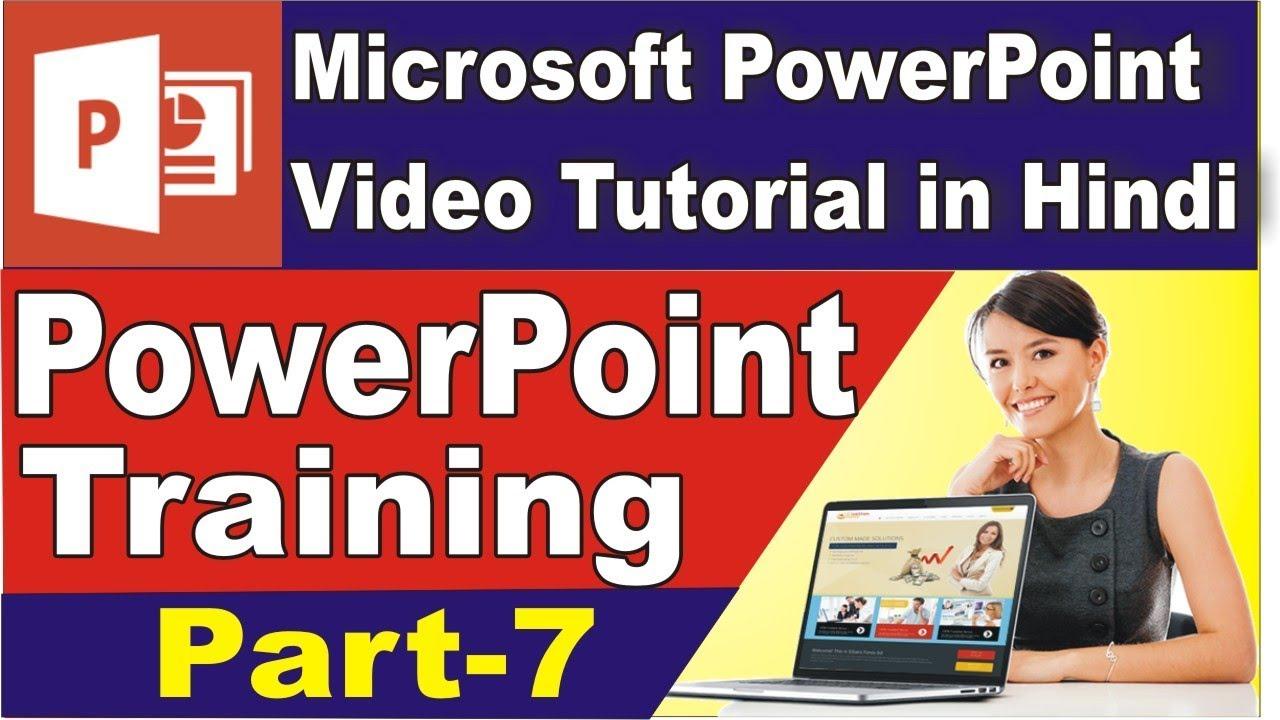 Part-7 microsoft powerpoint tutorial in hindi (insert tab, links.