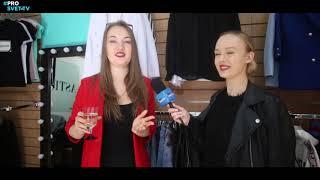 Открытие шоурума женской одежды ASTIN в Симферополе