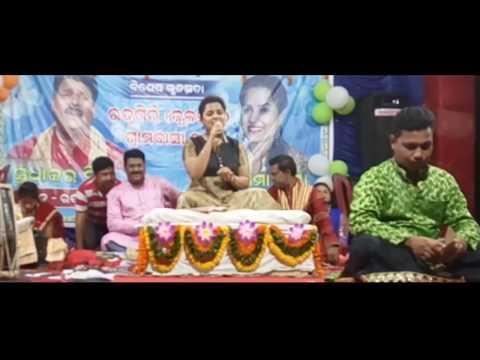 Assima panda song ghan kalia baraja dhulia mora kala