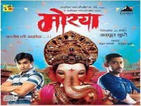 Morya Song 2011 Marathi Movie - Hit Ganapati song