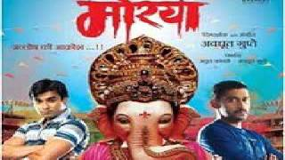 Morya Song 2011 Marathi Movie - Hit Ganapati song