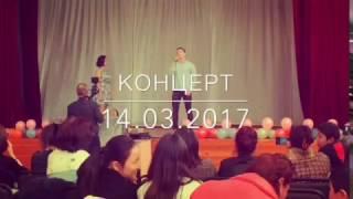 Жора Монреаль Undan Nimam Kam на узбекском