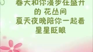 小蘋果 karaoke version