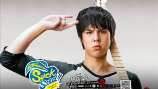 Video Ost Suck Seed Arena download MP3, 3GP, MP4, WEBM, AVI, FLV Mei 2018
