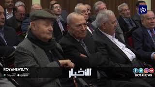 عبدالرؤوف الروابدة: أزمة الأردن إدارية وليست سياسية - (28-11-2018)