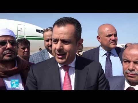 رئيس الحكومة اليمنية المعترف بها يعود إلى عدن في إطار تطبيق اتفاق الرياض  - نشر قبل 1 ساعة